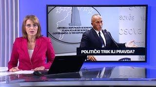 Dnevnik u 19 /Beograd/ 20.7.2019.