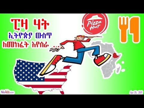 Pizza Hut enters into Ethiopia business