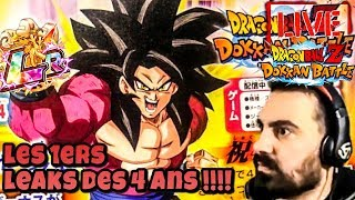 [LIVE] DOKKAN BATTLE / ON PARLE DES LEAKS DU V-JUMP POUR LES 4 ANS !!!!!