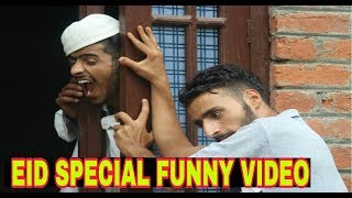 EID SPECIAL FUNNY VIDEO