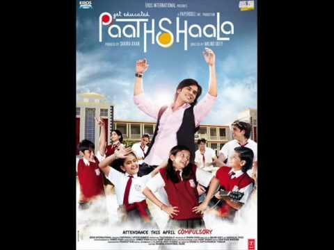 paathshala aye khuda lyrics