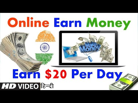 How To Start Earning With 5253 INR/- And Earn More than 1000 INR Daily by Rinku Sharma in Hindi/Urdu