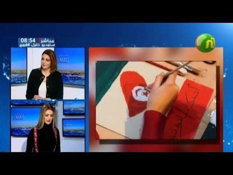 أهم المواعيد الثقافية ليوم الإربعاء 21 مارس 2018 -قناة نسمة