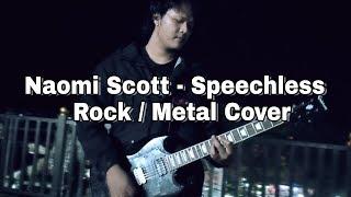 Naomi Scott - Speechless    Aladdin    Rock / Metal Cover