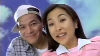 共演:かとうれいこ 1996年.