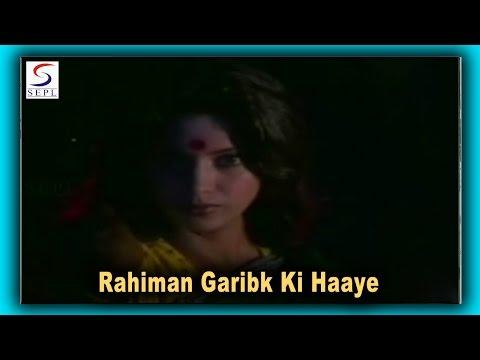 Rahiman Garibk Ki Haaye @ Kissa Kursi Ka