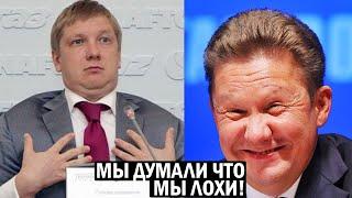 """Срочно - Нафтогаз разворовал деньги Газпрома - """"Перемога"""" превратилась в """"зраду"""" - новости, политика"""