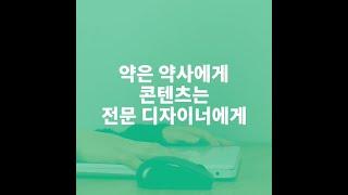 [시리즈영상] 마케팅 솔루션 기업편 - 이지컴퍼니