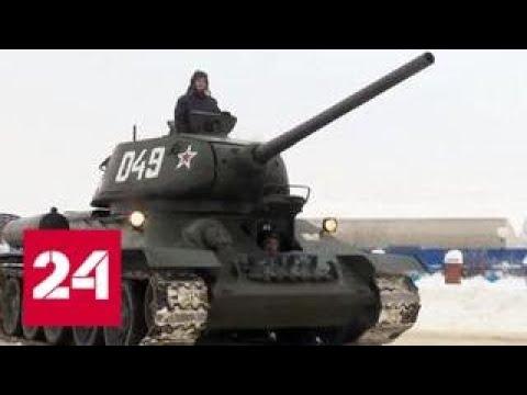 """""""Т-34"""": Алексей Сидоров рассказал, про кого снял фильм - Россия 24"""