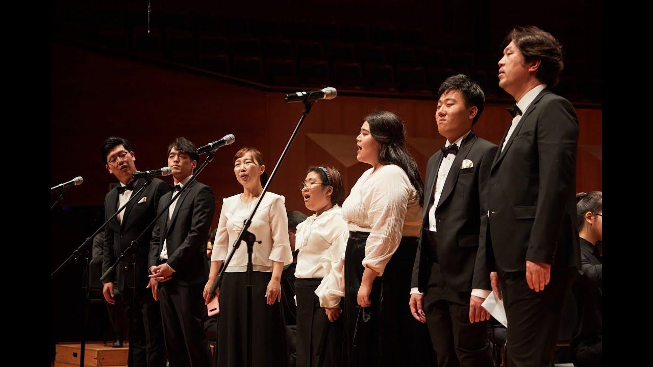 뽀꼬 아 뽀꼬 오케스트라&중창단_아름다운 나라