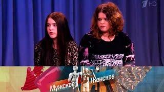 Мужское / Женское - Моя мама— кукушка. Выпуск от03.08.2017