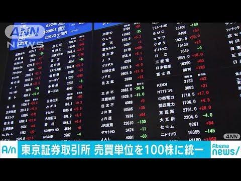 ビットアルゴ取引所東京 無料|仮想通貨で稼ぎたい人必見!おすすめ取引所5選【年最新版】