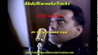 dil ne phir yaad kiya Karaoke