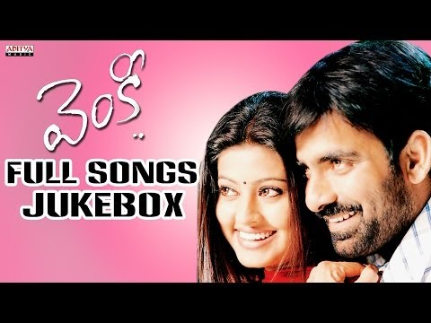 Venky(వెంకీ )Telugu Movie II Full Songs Jukebox II Raviteja, Sneha