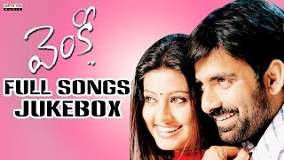 Venky(వెంకీ )Telugu Movie II Full Songs Jukebox II Raviteja, Sneha