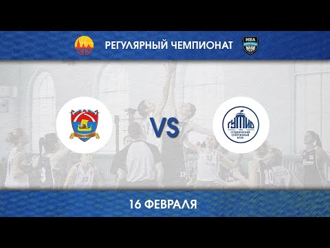 ВСЕВОЛОЖСК - ГУТиД (16.02.2019)