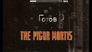 (2.11) COOL MUSIC IN Geometry dash - The Pigor Mortis - FreakEd7 - 5 stars - 1/1 coin - hard