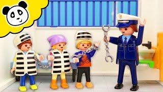 Playmobil Polizei - Kinder im Gefängnis - Playmobil Film