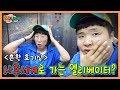 SEVENTEEN (세븐틴) - A-TEEN (에이틴 OST) [Lyrics Color Coded Han ...