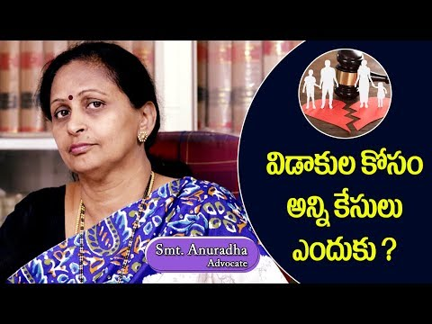 Package Of Cases || Divorce Cases In India || Legal News Channel || Advocate Anuradha