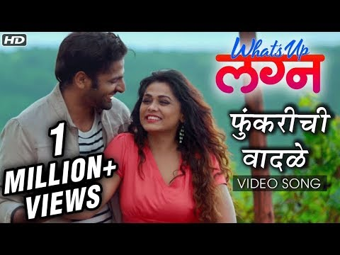 Funkarichi Wadle - What's Up Lagna Marathi Movie Video Song