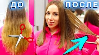 видео Как ухаживать за волосами - в салоне или дома?