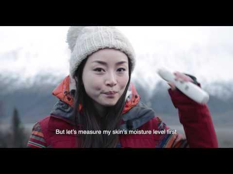 Asahi Puts Pitera to the Ultimate Dry Skin Test | SK-II