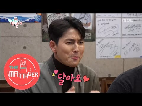 "Jung Woo Sung's Cute Act~ ""It's Sweet~💓"" [The Manager Ep 41]"