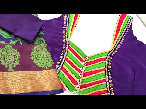 Blouse neck designs cutting and stitching | Easy patchwork blouse for cotton saree
