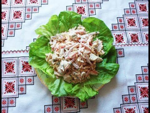 рецепты салатов с сыром и горбушей