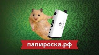 видео Купить Kangertech Dripbox 2 TC - набор  - Папироска.рф