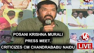 Posani Krishna Murali Press Meet, Criticizes CM Chandrababu Naidu | V6 News