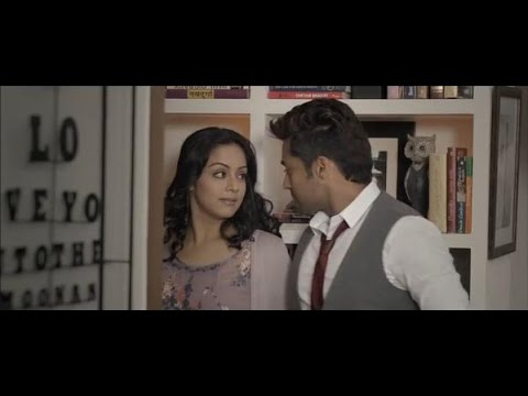 Surya-Jo Romantic Nescafe Sunrise ad 2015