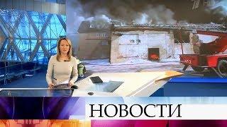 Выпуск новостей в 15:00 от 14.02.2020