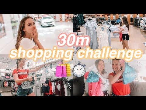 30 Minute Shopping Challenge!! | Best Friend Vs Best Friend