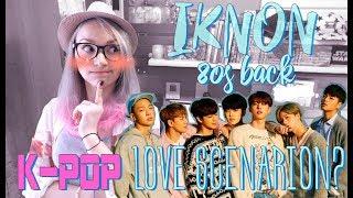 Baixar K-POP РЕАКЦИЯ НА LOVE SCENARIO -  iKON. ВОЗВРАЩЕНИЕ 80ых!?