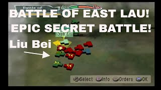 Kessen II  2018 Liu Bei EPIC FINAL BATTLE! EAST LAU! Secret mission after beating on expert mode!