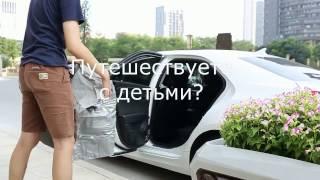 видео Путешествие на машине: советы семьям с детьми