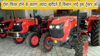 kubota 4501 4wd price in india | kubota 4501 4wd review in Hindi | Kubota Tractor full review