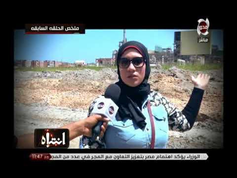 منى العراقى تدخل صراع ساخن مع الجهات الحكومية بعد عرض حلقة مصنع الموت   انتباه