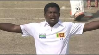 Rangana Herath (Cricket Bowler)