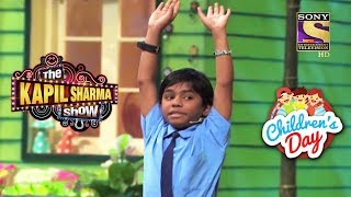 The Kapil Sharma Show | Khajur Gets Punished In The Class | Children's Day Special