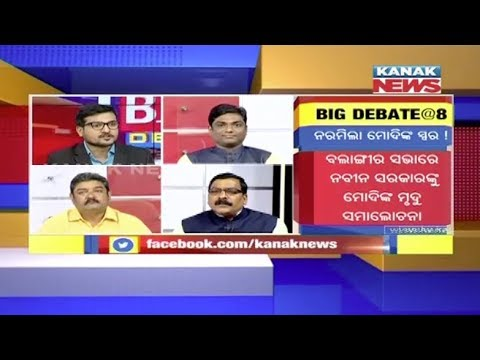 Big Debate: PM Modi Soften Attack On BJD