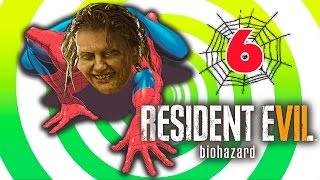 Resident Evil 7 #6 - ШОК! Я НАШЛА МАМУ ЧЕЛОВЕКА ПАУКА ! #Прохождение игры Резидент Ивел 7 Биохазард