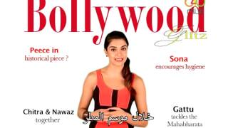bollywood glitz episode 24