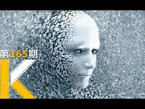 【看电影了没】阿尔法狗用什么算法击败李世石?《阿尔法围棋》