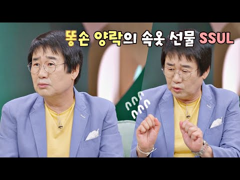 GONG YOO - SDiary Cuts [wonderful crazy] from YouTube · Duration:  2 minutes 7 seconds