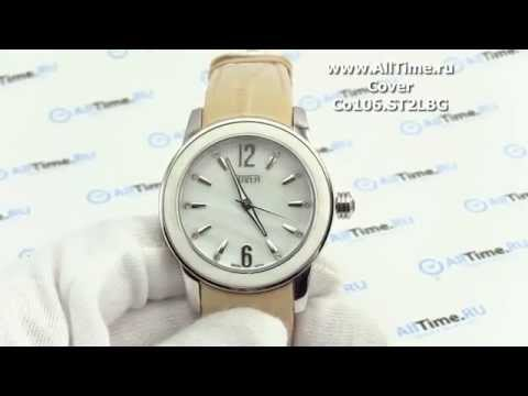 Обзор. Женские наручные часы Cover Co106