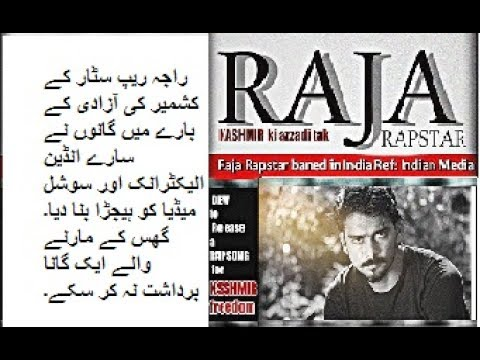Raja Rapstar kay Kashmir pay song nain Indian Electronic or Social media ko hijra bna dia
