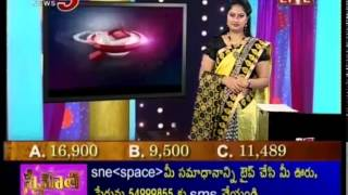 Snehitha - Phone Kottu Cheera Pattu - TV5